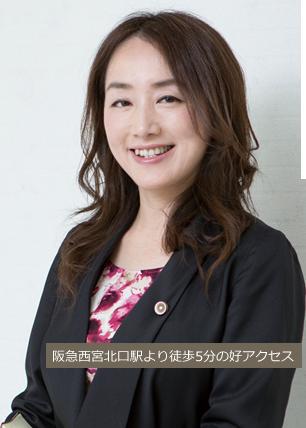 阪急西宮北口駅より徒歩5分の好アクセス